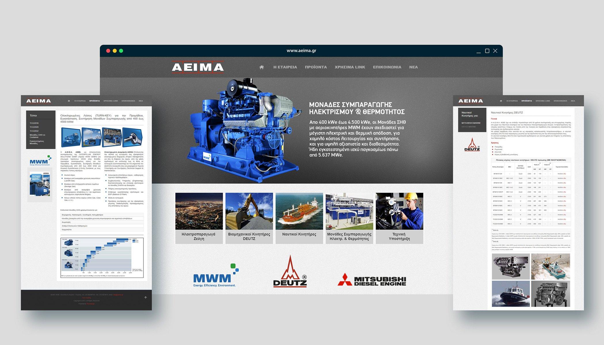 AEIMA SA Web Site