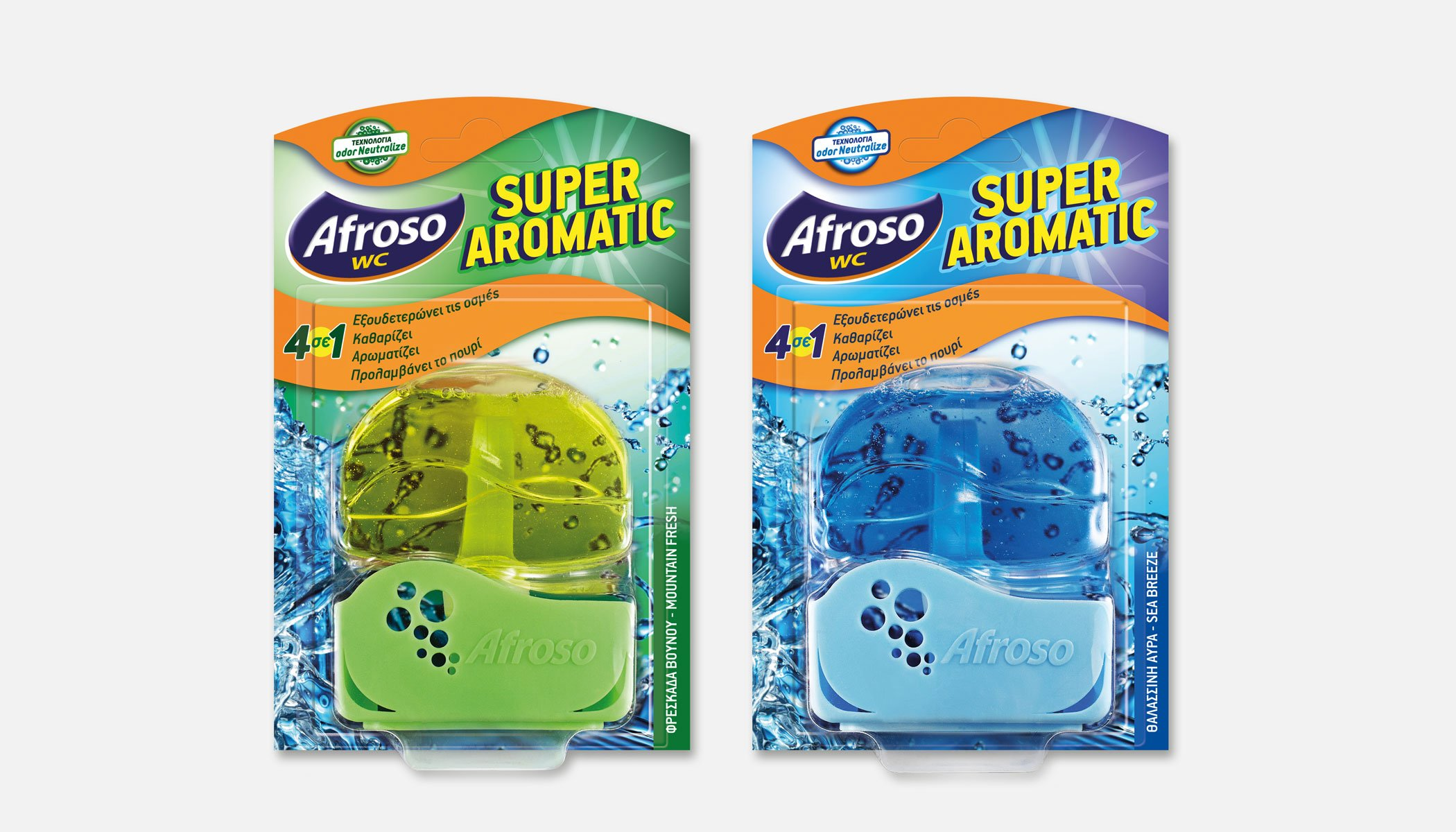 AFROSO Wc Block Aromatic
