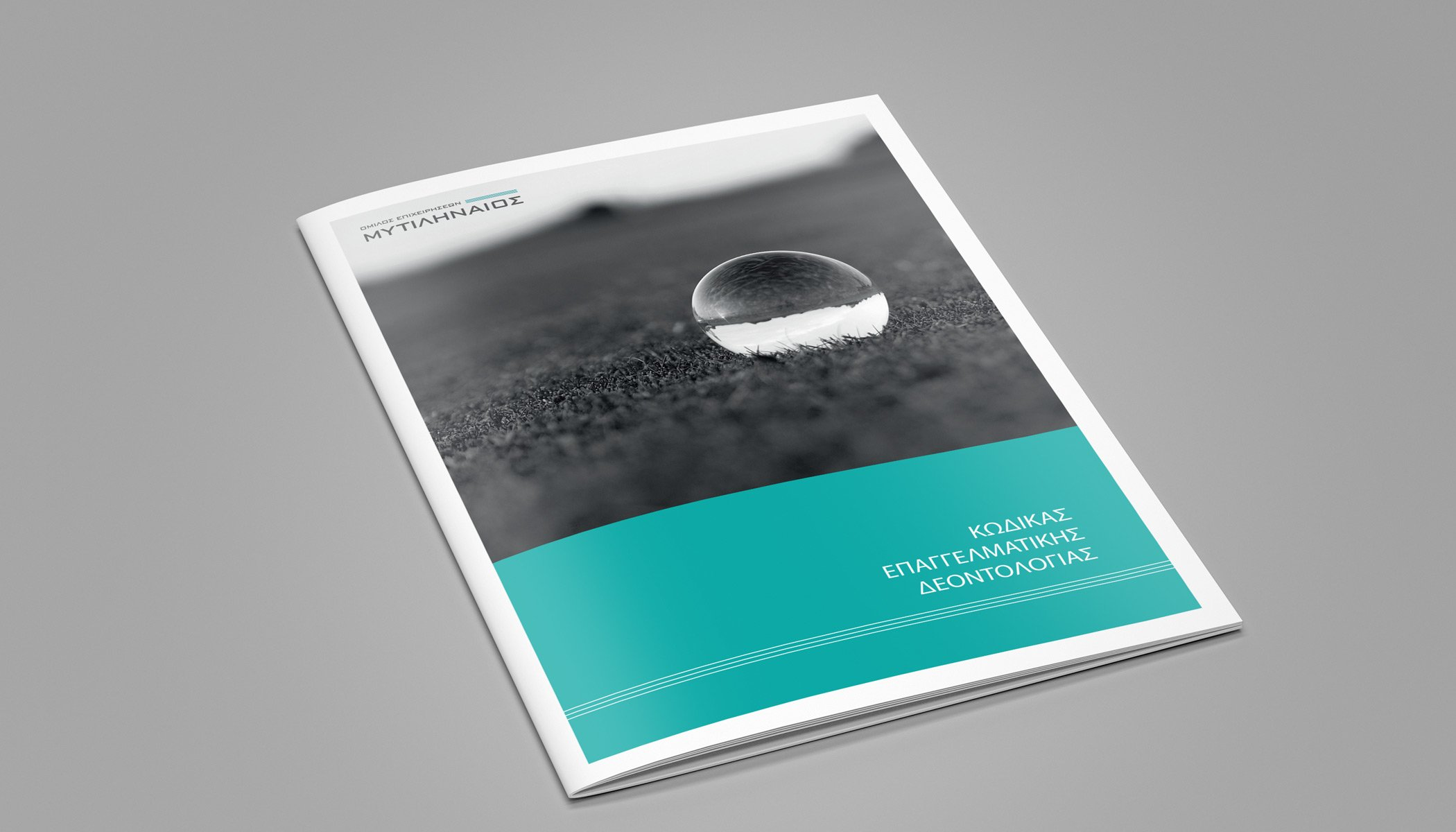 "MYTILINEOS GROUP ""Code of Ethics"" Brochure"