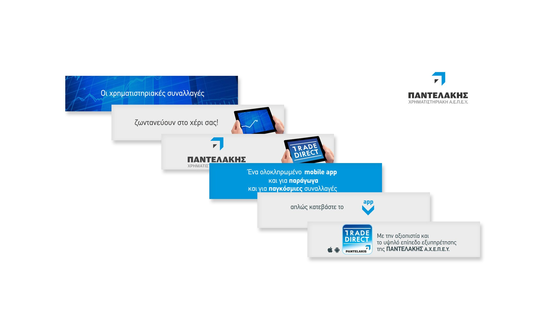 PANTELAKIS SECURITIES Online Campaign & Web Banners